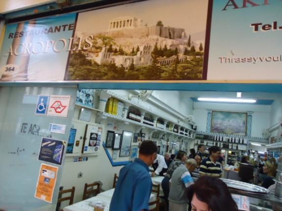 Restaurante Grego Acrópolis